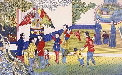 Ts Painting - Tchoung Tsieou Chang Yu? by Chinese School