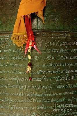 Gong Photograph - Thai Bell by Bob Christopher
