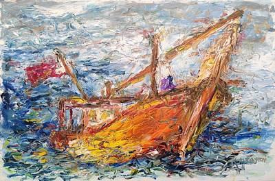 Painting - The Banoosh by Khalid Alzayani