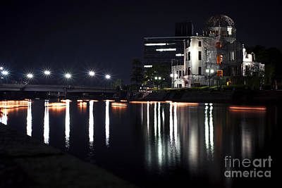 The Bomb Dome At Night Print by Samantha Frey