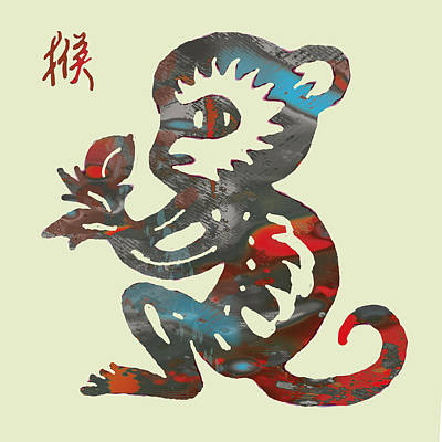 The Chinese Lunar Year 12 Animal - Monkey   Pop Stylised Paper Cut Art Poster Print by Kim Wang