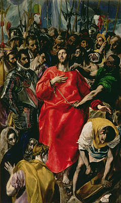 Jesus Art Painting - The Disrobing Of Christ by El Greco