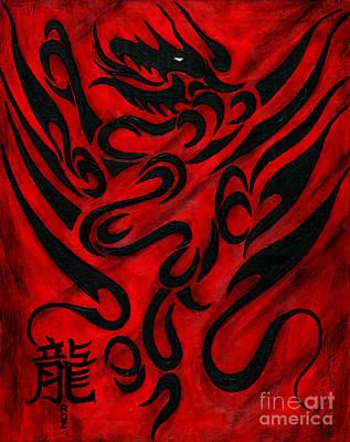 The Dragon Print by Roz Abellera Art