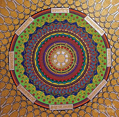 Kansas Artist Painting - The Eightfold Noble Path by Sean Ward