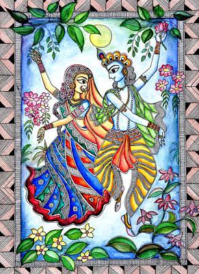 Madhubani Painting - The Full Moon by Gaura Aggarwal