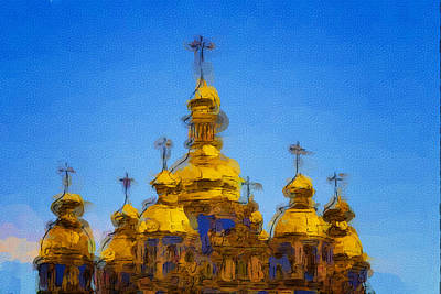 Ukraine Photograph - The Golden Domes by Brian Orlovich