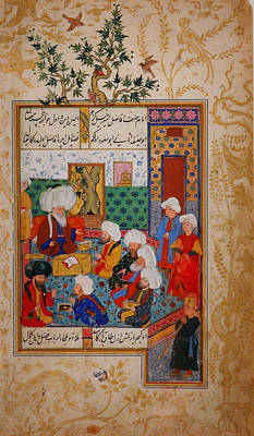 The Great Abu Sa'ud Teaching Law Print by Celestial Images