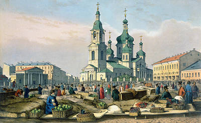 Daily Life Photograph - The Hay Square In St. Petersburg, C.1840 Colour Litho by Ferdinand Victor Perrot