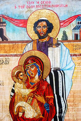 Jesus Christ Icon Painting - The Holy Family  by Ryszard Sleczka