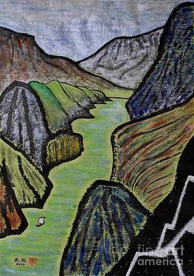 Taikan Painting - The Hope Gorge By Taikan Nishimoto by Taikan Nishimoto
