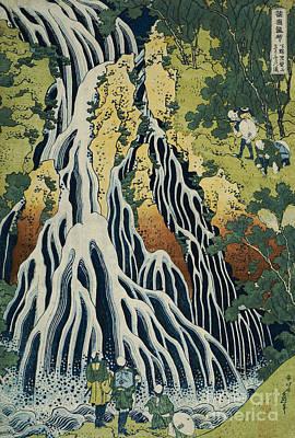 The Kirifuri Waterfall Print by Hokusai