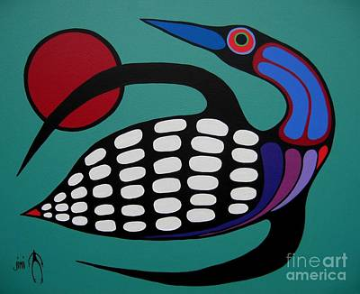 Loon Painting - The Majestic Loon by Jim Oskineegish