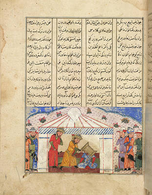 The Murder Of Iraj Print by British Library
