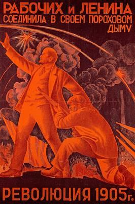 The Russian Revolution Print by Alexander Nikolayevich Samokhvalov