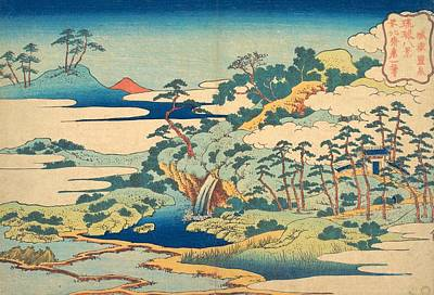Japanese Painting - The Sacred Spring At Jogaku by Katsushika Hokusai