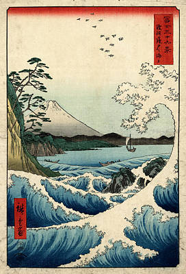 Woodcut Digital Art - The Sea At Satta In Suruga Province by Georgia Fowler