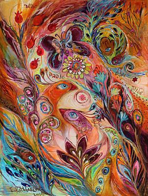 Swarovski Crystal Painting - The Stream Of Life Part I by Elena Kotliarker