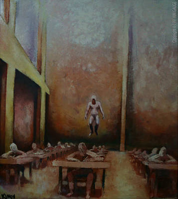 Surrealistic Painting - The Test by Kim Gauge