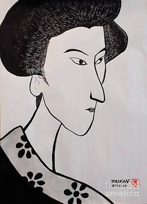 Taikan Painting - The Woman by Taikan Nishimoto