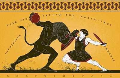 Minotaur Digital Art - Theseus And The Minotaur by Matthew Kocvara