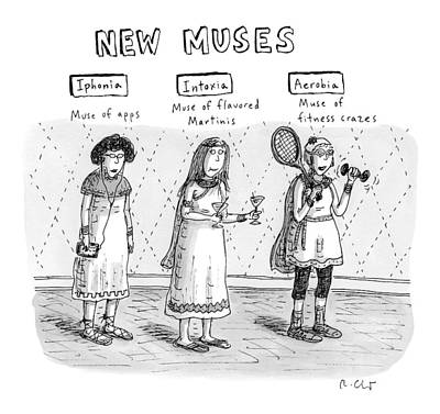 Martini Drawing - Three Women Are Dressed Up In Different Outfits by Roz Chast