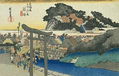 Kyoto Painting - Tokaido - Fujisawa by Philip Ralley