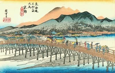 Kyoto Painting - Tokaido - Kyoto by Philip Ralley