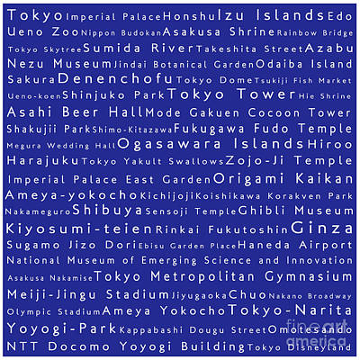 Tokyo In Words Blue Print by Sabine Jacobs
