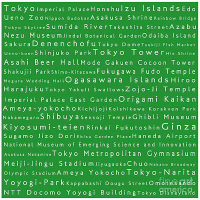 Tokyo In Words Green Print by Sabine Jacobs