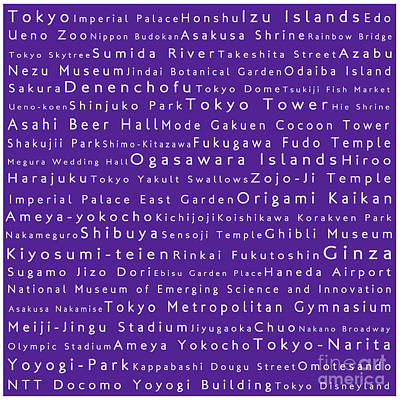Tokyo In Words Purple Print by Sabine Jacobs