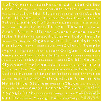 Tokyo In Words Yellow Print by Sabine Jacobs