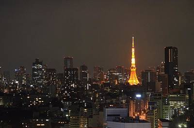 Tokyo Skyline Photograph - Tokyo Skyline At Night With Tokyo Tower by Jeff at JSJ Photography