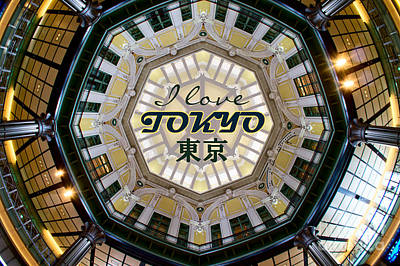 Cityspace Photograph - Tokyo Station Marunouchi Building Dome Interior After Restoratio by Beverly Claire Kaiya