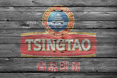 Tsingtao Print by Joe Hamilton