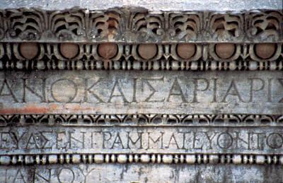 Roman Ruins Photograph - Turkey, Ephesus Ruin Of Roman by Jaynes Gallery