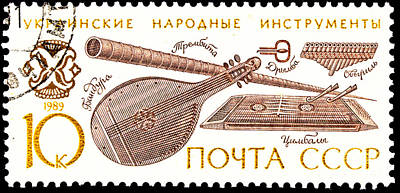 Ukrainian Folk Music Instruments  Print by Jim Pruitt
