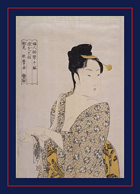 Uwaki No Sô = The Fancy-free Type, Kitagawa Print by Artokoloro