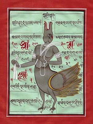 Hindu Goddess Drawing - Vedic Hindu Artwork Painting India Yoga Meditation New York Art Gallery  by A K Mundhra