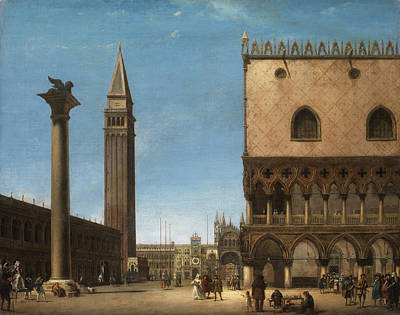 Campanile Painting - View Of Venice . View Of The Doges Palace Campanile And St Marks Column by Giuseppe Bernardino Bison