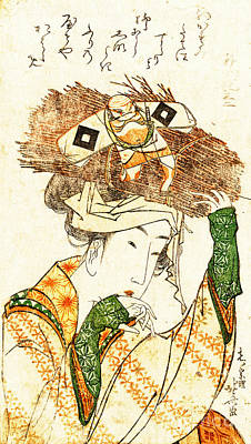 Village Girl From Ohara 1799 Print by Padre Art