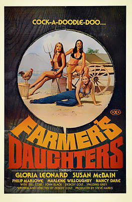 Daughter Mixed Media - Vintage Porn Film Poster 1976 by Mountain Dreams