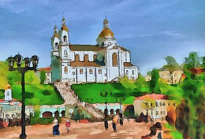 Moscow Digital Art - Vitebsk Cathedral 1 by Yury Malkov
