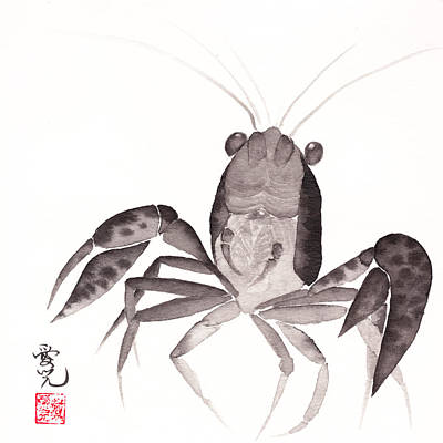 Sumi Painting - Walk With Head Held High by Oiyee At Oystudio