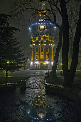Water Tower At Night 2 Print by Zoriy Fine