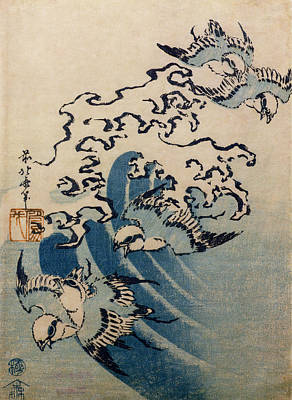 Swallow Painting - Waves And Birds by Katsushika Hokusai