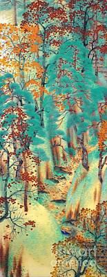 Taikan Painting - Way To Ataga by Pg Reproductions