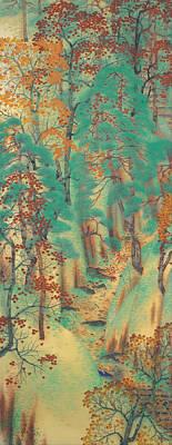 Taikan Painting - Way To Atago by Yokoyama Taikan