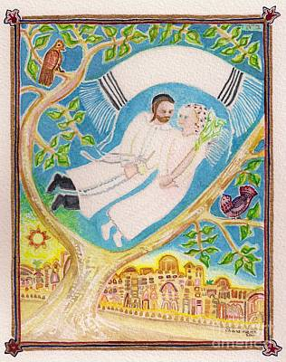 Painting - Wedding Jerusalem  by Chana Helen Rosenberg
