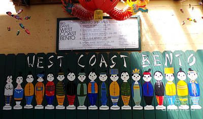 West Coast Bento Print by David Bearden