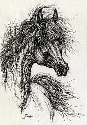 Wieza Wiatrow Polish Arabian Mare Drawing Original by Angel  Tarantella